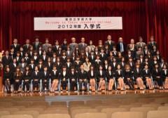 ザ・グレート・サスケ 公式ブログ/東京女学館大学の入学式 画像2