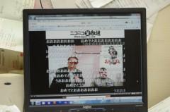 ザ・グレート・サスケ 公式ブログ/ニコ生放送 画像2