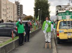 ザ・グレート サスケ 公式ブログ/旭川市長ってご存知? 画像3