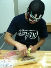 ザ?マスター 公式ブログ/このマスクをプレゼント!! 画像3
