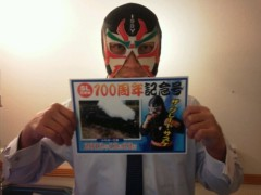 ザ?マスター 公式ブログ/石巻線100周年 画像1
