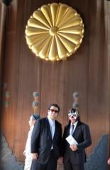 ザ・グレート・サスケ 公式ブログ/靖国神社参拝 画像2