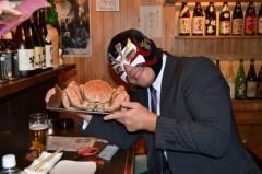 ザ・グレート・サスケ 公式ブログ/昨日の料理 画像1