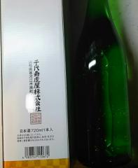 ザ?マスター 公式ブログ/TAKAと飲み会ってご存知? 画像3