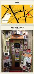 ザ・グレート サスケ 公式ブログ/町田ヒットパレードってご存知? 画像2
