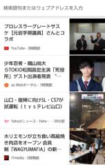 ザ?マスター 公式ブログ/NHKをぶっ壊す(^^)d 画像2