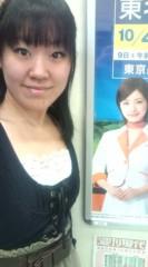 中村円香 公式ブログ/親からの訂正 画像1
