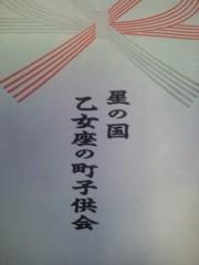 中村円香 公式ブログ/もちろんカメラは 画像1
