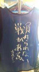 中村円香 公式ブログ/あばずれにブルースを 画像1