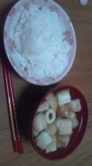 中村円香 公式ブログ/おはようくるっく 画像1