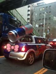 中村円香 公式ブログ/レッドブルカー! 画像1