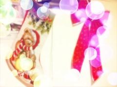 中村円香 公式ブログ/寝る前に。。。 画像1
