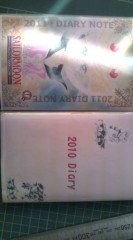 中村円香 公式ブログ/2011の手帳作ってた 画像2