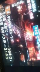 中村円香 公式ブログ/たいへんだよー!!!! 画像1