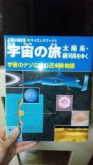 中村円香 公式ブログ/大阪市立科学館 画像1