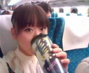 中村円香 公式ブログ/My name is... 画像1