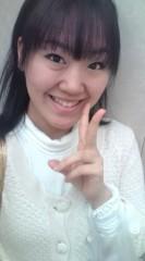 中村円香 公式ブログ/やっと帰れる 画像1