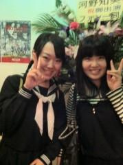 中村円香 公式ブログ/友人と 画像1