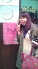 中村円香 公式ブログ/SAKURA観劇! 画像2