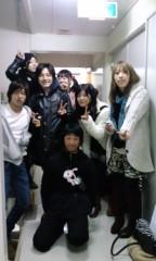 中村円香 公式ブログ/ただいもー 画像1