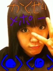中村円香 公式ブログ/ちょいとねむい 画像1