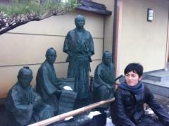 中村円香 公式ブログ/銅像と一緒にどーぞー←笑 画像1