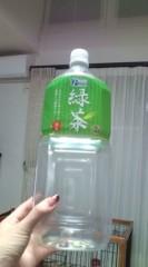 中村円香 公式ブログ/1日で飲んだ 画像1
