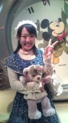 中村円香 公式ブログ/おはうお 画像1