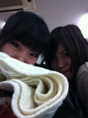中村円香 公式ブログ/いろんなおもい 画像1