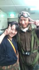 中村円香 公式ブログ/今楽屋出ました!! 画像1