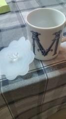 中村円香 公式ブログ/お茶の時間とマスクの写真と 画像1