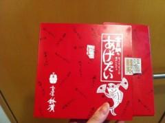 中村円香 公式ブログ/差し入れたち2 画像1