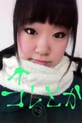 中村円香 公式ブログ/【残念】ちょろげ回収のお知らせ【無念】 画像2