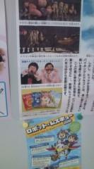 中村円香 公式ブログ/稽古場に 画像1