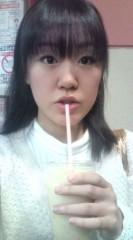 中村円香 公式ブログ/雨に降られた 画像1