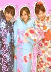 中村円香 公式ブログ/Wake Up Sunshine★ 画像1