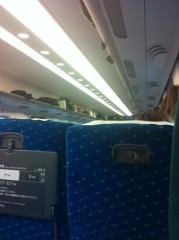 中村円香 公式ブログ/新幹線寒いんですが 画像2