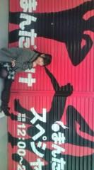 中村円香 公式ブログ/中野ブロードウェイ 画像1