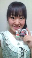 中村円香 公式ブログ/たろいも 画像1