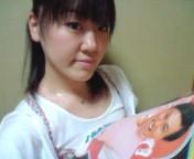 中村円香 公式ブログ/到着 画像2