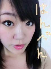 中村円香 公式ブログ/はんぺんたべたい 画像1