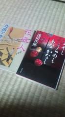 中村円香 公式ブログ/今日は朝から 画像1