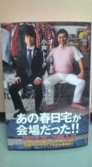 中村円香 公式ブログ/今日なんか寂しい 画像1