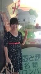 中村円香 公式ブログ/海老名 画像1