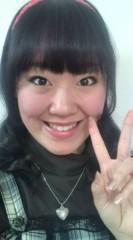 中村円香 公式ブログ/ぐっどない 画像1