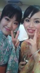 中村円香 公式ブログ/うっひゃぁ!! 画像1