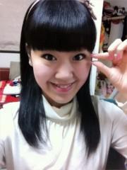 中村円香 公式ブログ/おはよう 画像1