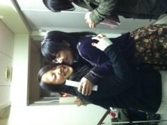 中村円香 公式ブログ/レッスンおわた 画像1