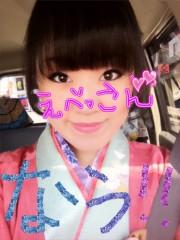 中村円香 公式ブログ/パパイヤ鈴木が!!!!!! 画像1