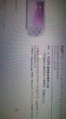 中村円香 公式ブログ/おは…こんにちは!! 画像1